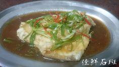新品種石斑魚-清蒸龍虎斑食譜、作法   佳鮮石斑的多多開伙食譜分享