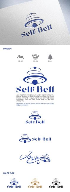 Self Bell/ Design by sopiak5621