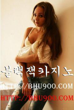 블랙잭카지노-bhu900.com