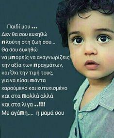 Kids, Young Children, Boys, Children, Boy Babies, Child, Kids Part, Kid, Babies