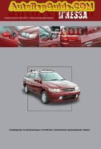 Download free - Nissan Rnessa (1997-2001) workshop manual: Image:… by autorepguide.com