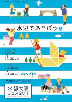 CHARACTER by Takeru Toyokura, via Behance