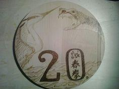 Airone VS Serpente Wing Chun