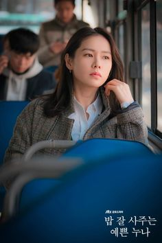 Pretty Sister Who Buys Me Food (밥 잘 사주는 예쁜 누나) Korean - Drama - Picture Daegu, Korean Actresses, Actors & Actresses, Korean Girl, Asian Girl, Korean Drama Stars, Korean Shows, Best Photo Poses, Best Dramas