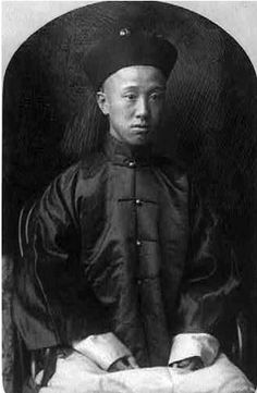 Prince Chun II, father of Puyi the last emperor of Chinese.