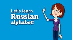 Not only does Kirsanov need this, but our child would greatly benefit from this, when it comes the time for him to learn the alphabet.