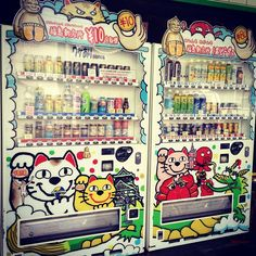 Very cheap! vending machine - I couldn't tear myself away from these cute machines : ) PD Alva Noto, Vending Machines In Japan, Okinawa Japan, Japan Japan, Maneki Neko, Machine Design, Nihon, Japan Fashion, Retail Design
