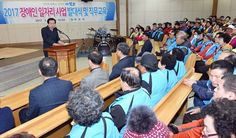 목포시, 장애인일자리사업 발대식 개최