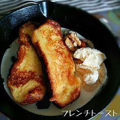 tama's dish photo オレンジコンポート入り食パンでフレンチトースト | http://snapdish.co #SnapDish #お昼ご飯 #おやつ #アイスクリーム #ドーナツ/クレープ/パンケーキ #トースト