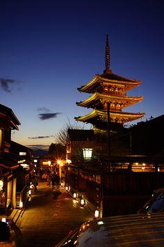 東山 八坂塔 Higashiyama, Kyoto, Japan