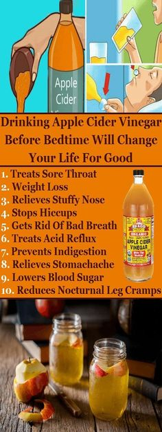 YOU CAN TREAT THIS HEALTH CONDITIONS , IF YOU DRINK APPLE CIDER VINEGAR BEFORE BED