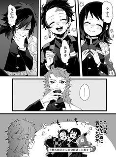 Anime Angel, Anime Demon, Fan Anime, Demon Hunter, Funny Anime Pics, Dragon Slayer, Retro Logos, Titans Anime, Attack On Titan Anime