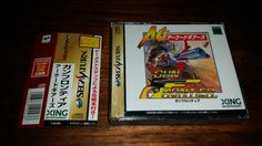 Sega Saturn Gun Frontier JPN  #retrogaming #HotSS  #saturnday from the Arcade Gears Series. Very good shmup. Complete with spine card regcard and Gamest Gears Book. Auction ends in some hours.