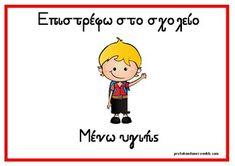 Type Posters, 19 Kids, Xmas Crafts, Teacher Newsletter, Clipart, Teacher Pay Teachers, Back To School, Kindergarten, Preschool