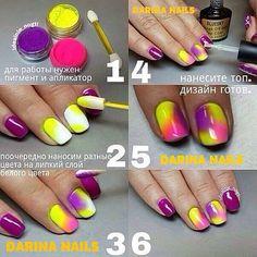 МК ДИЗАЙН НОГТЕЙ #гель_лак #лак #маникюр #дизайн_ногтей #ногти #литье #бархатный_песок    МАТЕРИАЛЫ для НОГТЕЙ: http://amoreshop.com.ua  #nails #nail #nailart #tutorials #nail_tutorials #фотоуроки #маникюр #ногти #гель_лак #лак #шеллак #уроки_маникюра
