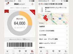 Muji Passport - Google 搜尋