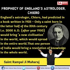 Do you know that Saint has come to India according to the prophecy? Bible Scriptures, Bible Quotes, Nostradamus Predictions, Gita Quotes, Happy New Year 2019, Online Earning, Bible Stories, Spiritual Quotes, Trust God