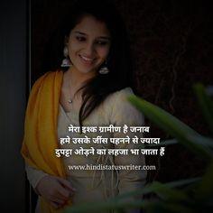 Top Shayari, Sher Shayari, Hindi Shayari Love, Shayari Image, Shyari Quotes, Photo Quotes, Hindi Quotes, Life Quotes, Qoutes About Love