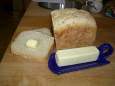 Inspired By Erecipecards Bread Machine 10 Minute Rosemary Bread Bread Pinterest Rosemary Bread And Herb Bread