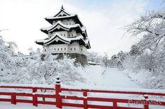 Japan Travel Reports: Trip to Hirosaki, Aomori