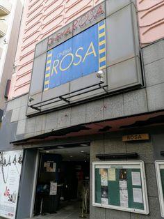 池袋シネマ・ロサ(映画館)
