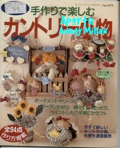 Revista Japonesa N1375 - Adhdy Millán - Picasa Web Album Book Crafts, Diy And Crafts, Craft Books, Magazine Crafts, Country Paintings, Book Quilt, Pretty Dolls, Handmade Books, Free Sewing