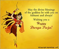 May the divine blessings Durga Puja, Jena, Blessings, Euro, Blessed, Greeting