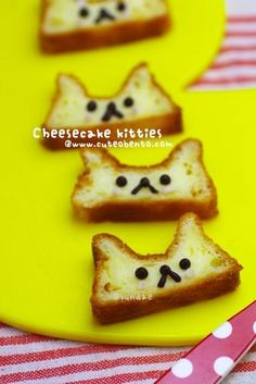 Cheese cake cat - idea for how to rehab a cake or muffin that's fallen in the center. Slice and decorate :)