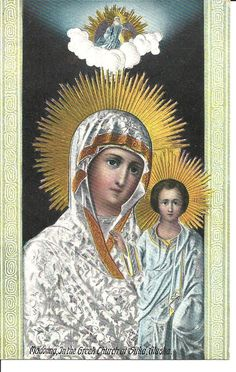 Madonna and Child from Greek Church, Sitka Alaska