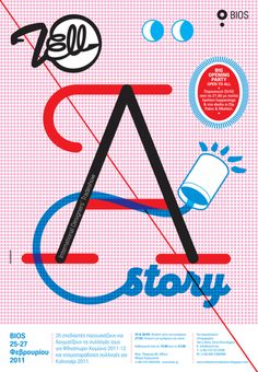 Tell a Story International Designers' Tradeshow poster, Athens.