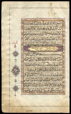 """Heading: Surat 27 Naml (The Ants), continued on verso, at right: Here is much mystical symbolism; wonders of the physical world are types of greater wonders in the spiritual world: The Fire, the White Hand, the rod in the story of Moses; the speech of birds and the crowds of Jinns & men pitted against a  humble ant, and the Hoopoe & the Queen of Sheba, in Solomon's story.  """"These are verses of the Qur'an - a Book that makes (things) clear."""" (Yusuf Ali translation & commentary). (A Shabbas)"""