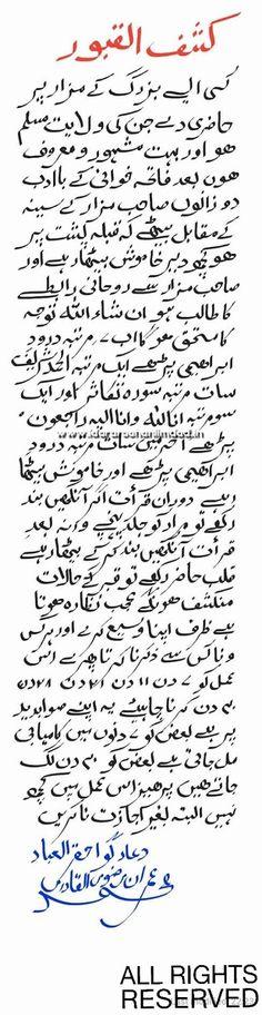KITAB JADUL MAAD PDF WRITER DOWNLOAD