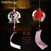 Quality japanese wind chimes with free worldwide shipping on AliExpress Cute Wallpaper Backgrounds, Screen Wallpaper, Cute Wallpapers, Image Japon, Interior Design And Technology, Japanese Wind Chimes, Chinese Background, Aesthetic Objects, Glass Wind Chimes