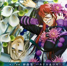 Loki and Balder cd  #kamigaminoasobi #Loki #Balder #music #otome #anime