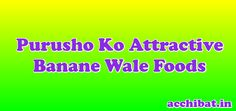 Purusho Ko Attractive Banane Wale Foods