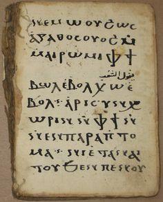 Coptic script.