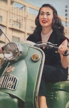 淡路恵子さんと三菱シルバーピジョンC-57