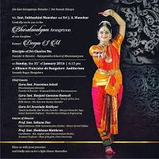 12 Best Bharatha Natyam Invite Images Invite Indian Classical