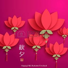 Vector Paper Lotus Main Mid Autumn Festival Chuseok , Stamp Blessed Feast Vector