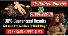 love marriage specialist can be established as a powerful solution for those couples who want to spend a memorable life with each other Family Problems, Love Problems, Relationship Astrology, Relationship Issues, Online Marriage, Call Me Now, Ex Love, Learn Astrology, Kind Person