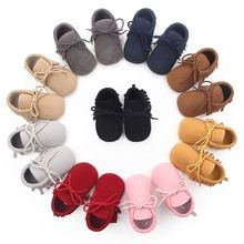 fcd5aed8dd03 Newborn Baby Boy Girl Shoes Moccasins Leather First Walkers Earrings Soft  Soled Slipper Shoes ~ Locate this beautiful piece simply by clicking the  image