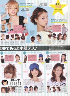 Peinado Japonés