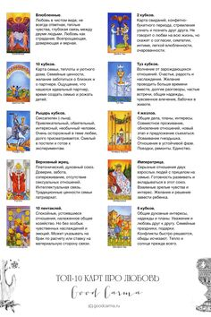 Tarot Meanings, Modern Witch, Major Arcana, Wicca, Witchcraft, Stranger Things, Horoscope, Mystic, Astrology