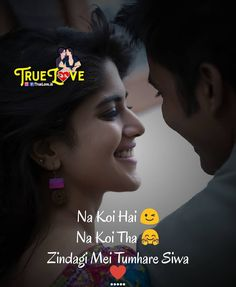 Hmm tujhse kuch tym baat krne Ka yhi asar hota h mujhpe 😳😳 Best Friend Love Quotes, Secret Love Quotes, First Love Quotes, Love Smile Quotes, Couples Quotes Love, Love Husband Quotes, Crazy Girl Quotes, Qoutes About Love, True Love Quotes