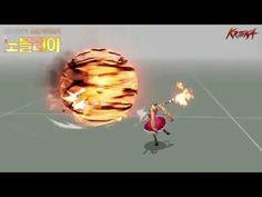 크리티카 신규 캐릭터 노블리아 스킬 영상-화염작렬(KRITIKA NEW CHARACTER SKILL MOVIE) - YouTube