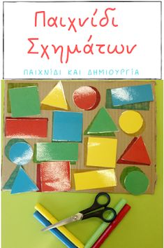 Early Childhood Activities, Children, Kids, Kindergarten, Language, Shapes, Teaching, Education, School