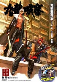 City of Darkness manga - Mangago