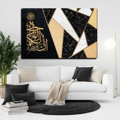 Islamic Art Canvas, Islamic Wall Art, Arabic Calligraphy Art, Calligraphy Alphabet, Islamic Art Pattern, Turkish Art, Diy Canvas Art, Wow Art, Decoration
