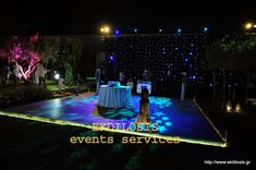ενοικίαση πίστας χορού εκδήλωσης γάμου