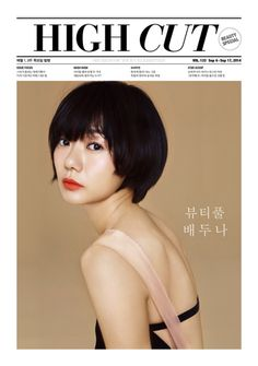 Actress Bae Doo Na - High Cut Magazine Vol.133 : Your number one Asian Entertainment community forum!